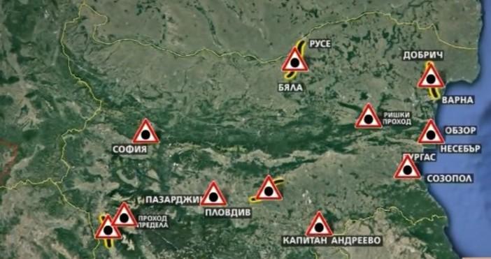 Нова тв27 са жертвите от началото на годината по българските