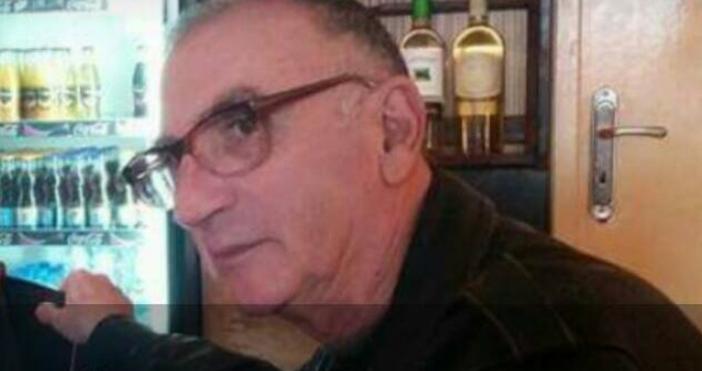 Снимка МВРСтоличното Осмо РУ издирва Асен Манолов Асенов от София.72-годишният