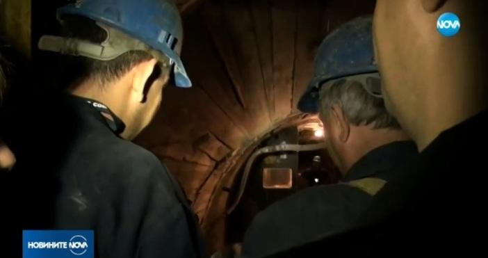 Кадър Нова твТрагичен инцидент в рудник край видинското село Кошава.