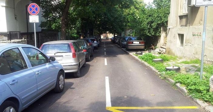 снимки: читателВъвеждането на синя зона във Варна роди ситуации, за