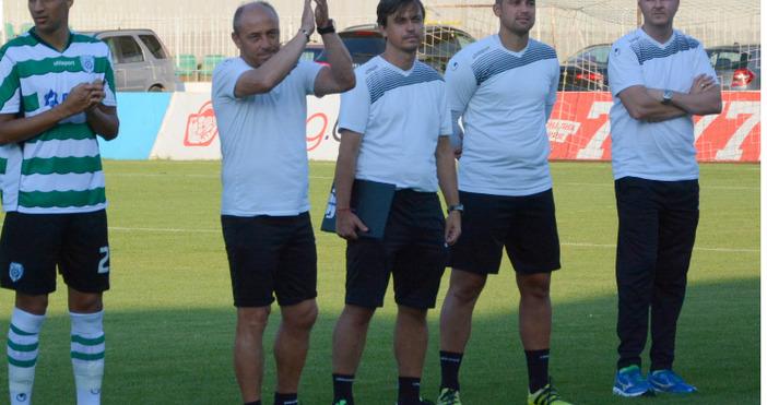 Старши треньорът на Черно море Илиан Илиев говори след последната