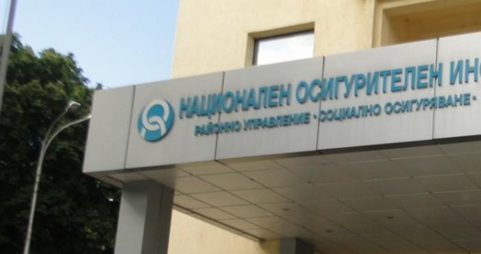 Снимка: НОИ Националният осигурителен институт предоставя възможност на столичани да