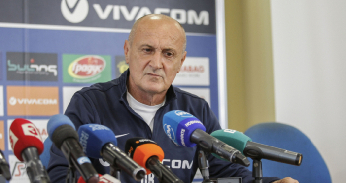 Италианецът Делио Роси вече не е треньор на Левски! Специалистът