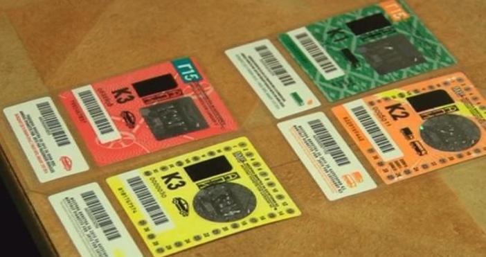 Промени в Наредбата за отпускане на безплатни винетни стикери облекчават