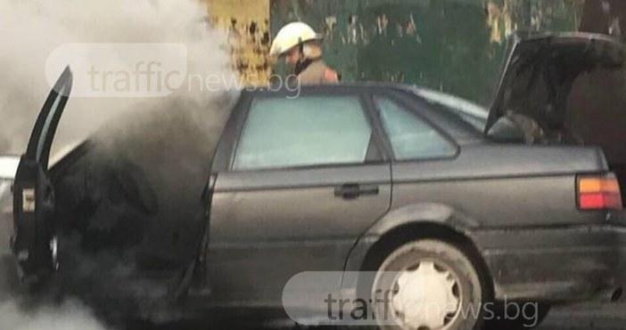 Снимкаtrafficnews.bgТежка катастрофа стана край Пловдив. Фолксваген се заби в задницата