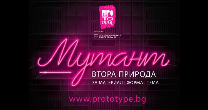Нестандартна пoп-ъп* изложба отваря само за един уикенд във Варна