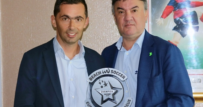 Президентът на Българския футболен съюз Борислав Михайлов проведе среща със