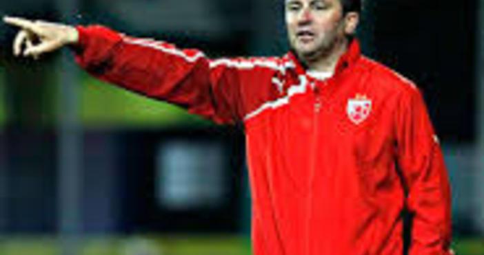 Сърбинът Славиша Стоянович е вариантът за треньорския пост на Левски,
