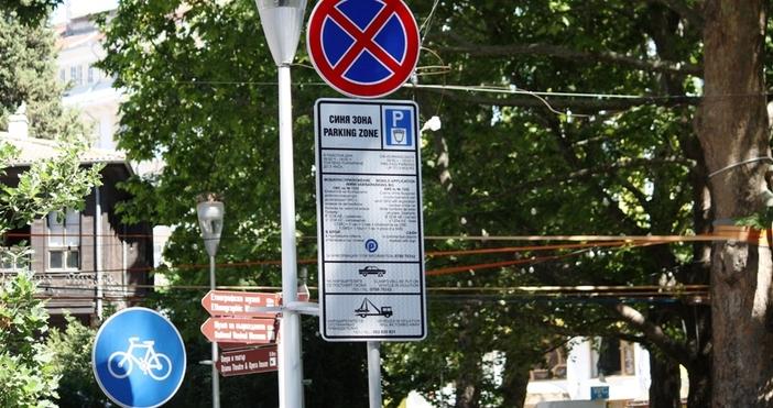 1481 заявления за локално платено паркиране за живущи и юридически