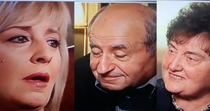 Родителите на Мая Манолова Божидар и Елена Иванови, я накараха