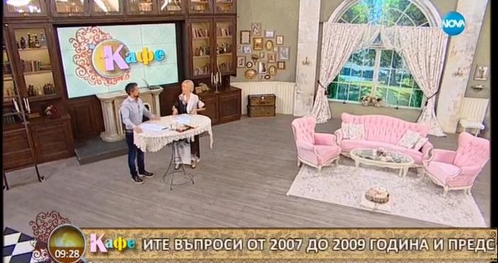 Ефирът на двете водещи телевизии - bTV и