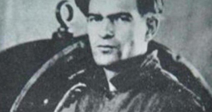Днес се навършват 76 години от разстрела на големия български