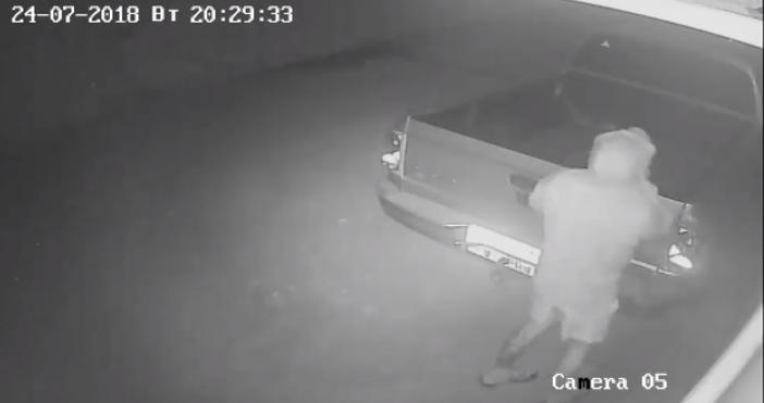 Нагъл крадец обра дома на 35-годишния бургазлия Любомир Любенов.В жилището,