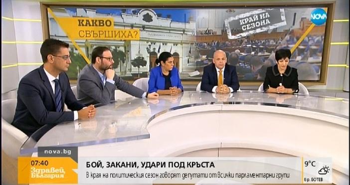 Представители на всички пет партии, представени в парламента, обсъдиха в
