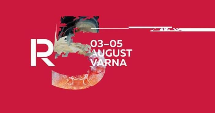 От 3 до 5 август Варна отново ще предложи на