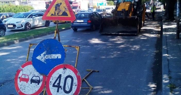 """Ремонтни дейности се извършват на ул. """"Битоля"""" в участъка между"""
