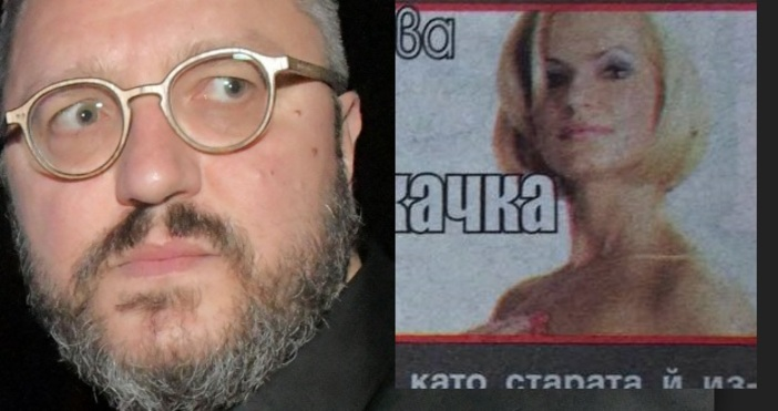 Мартин Карбовски,