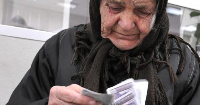 Снимка: Булфото, архивПоне 30 000 жени горят с втората пенсия.