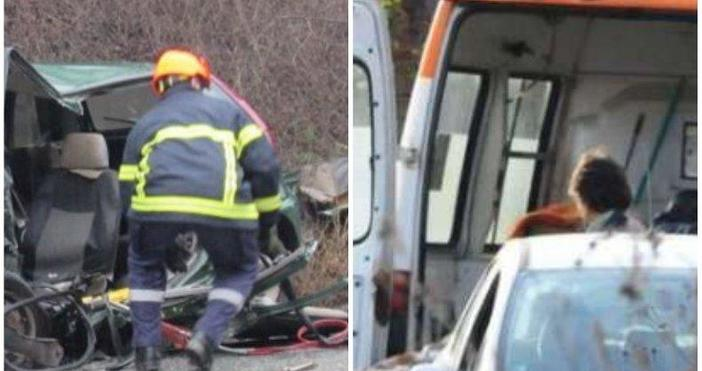 Тежка катастрофа с двама загинали и двама ранени е станалана