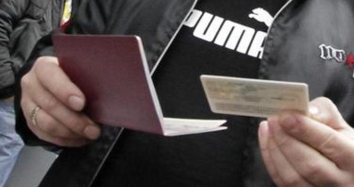 Забрана МВР да събира незаконно и ненужно лични данни при