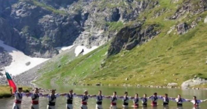 Организаторите на хорото на езеро Бъбрека ще бъдат глобени. Санкцията