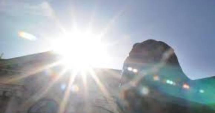 Днес ще е слънчево. Ще духа слаб, в Дунавската равнина