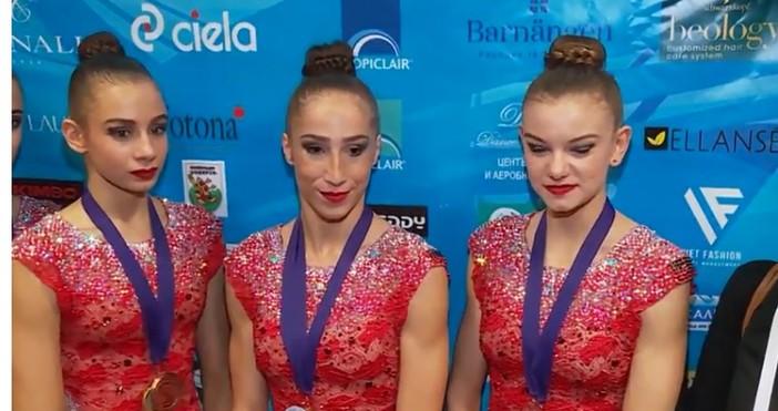 Aнсамбълът по художествена гимнастика на България е оттеглил заявката си
