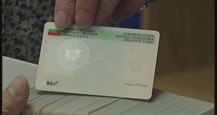 Новите лични карти ще са с биометрични данни и ще