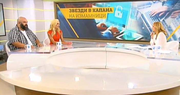 PR специалистът Ива Екимова обяви току що в ефира на