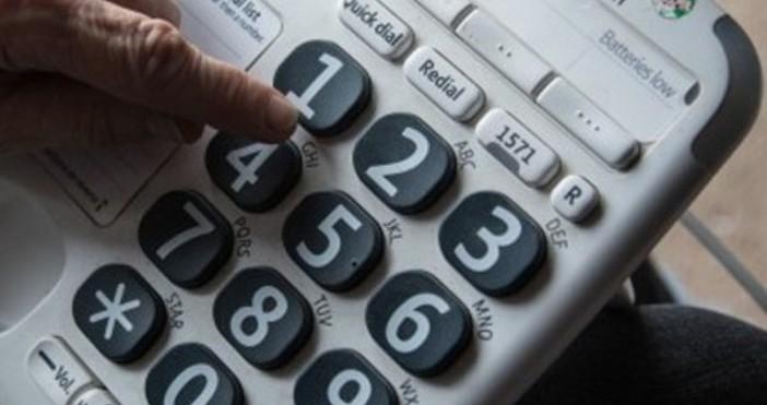 Снимка БулфотоПолицейски служители установили помагачи в телефонна измама, извършена на