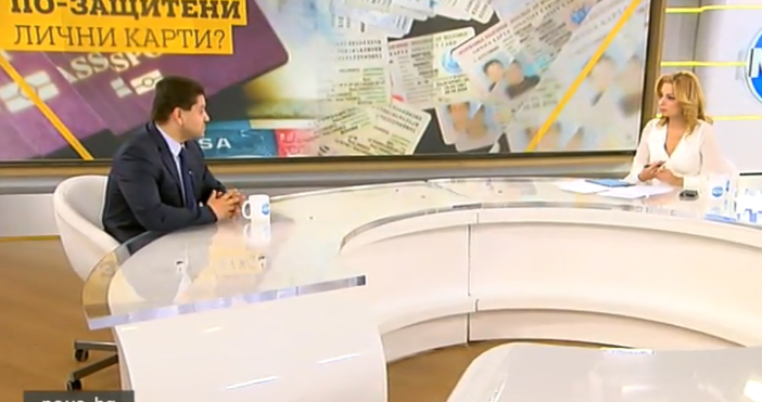Зам.-министърът на МВР Красимир Ципов обяви току що в ефира