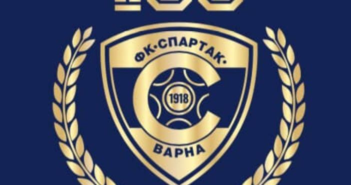 Футболният Спартак започва игра със своите привърженици на фейсбук страницата