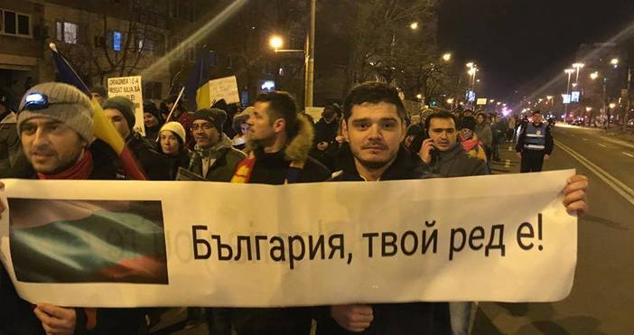 Румъния отново е на улицата с искане за сваляне на