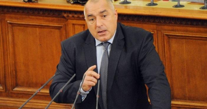 Лидерът на БСП Корнелия Нинова обяви, че от партията започват
