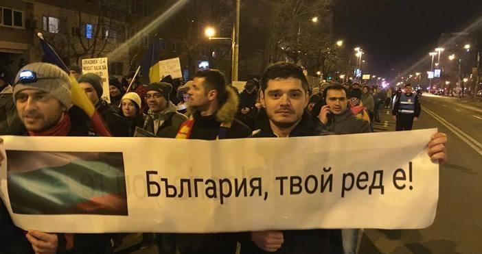 Българите в чужбина обявиха дата за сваляне на правителството. На
