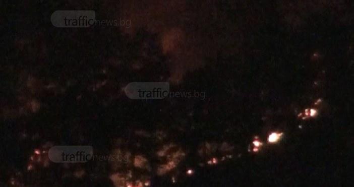 Пожарът, който избухна днес около 20 часа над Карлово, е