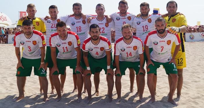 Националният отбор на България по плажен футбол загуби и втората