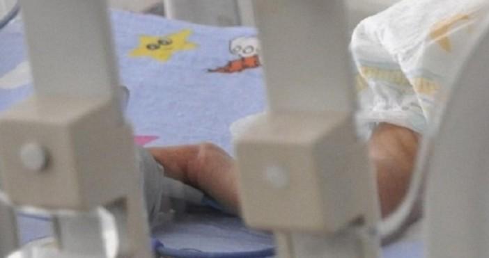 Бум на недоносени бебета отчитат от Неонатологичното отделение в пазарджишката