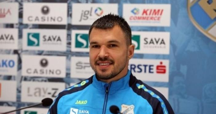 Българският нападател Валери Божинов разтрогна своя договор с хърватския Риека,