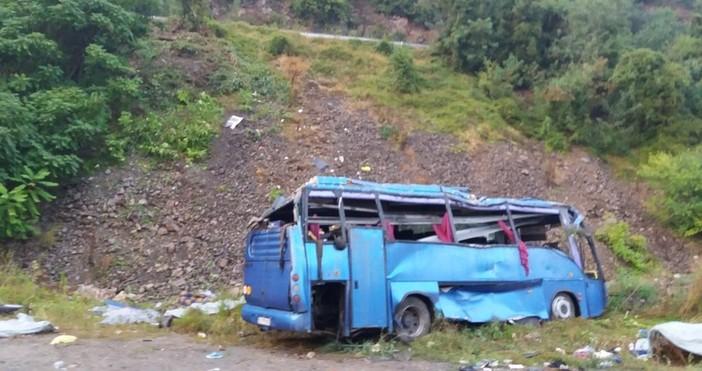 Жители на 4 села се събраха в Курило в подкрепа