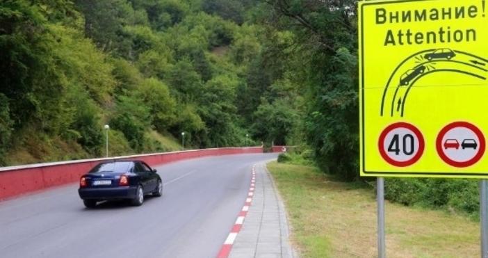 Пътят през Искърското дефиле се прави с радиоактивен чакъл. Този