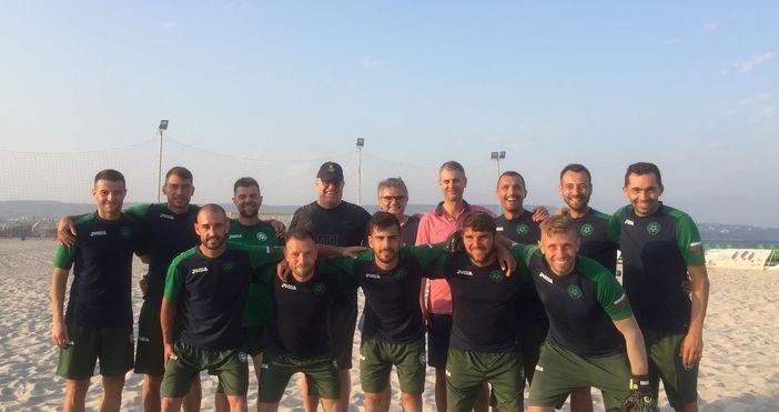 Националният отбор на България по плажен футбол получи сериозна подкрепа