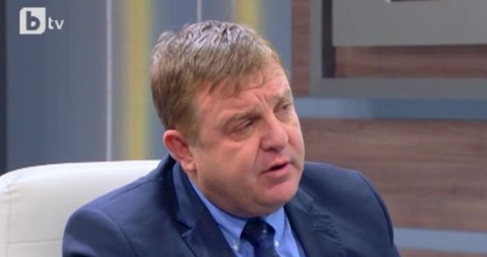 БтвВицепремиерът и министър на отбраната Красимир Каракачанов заяви, че ВМРО