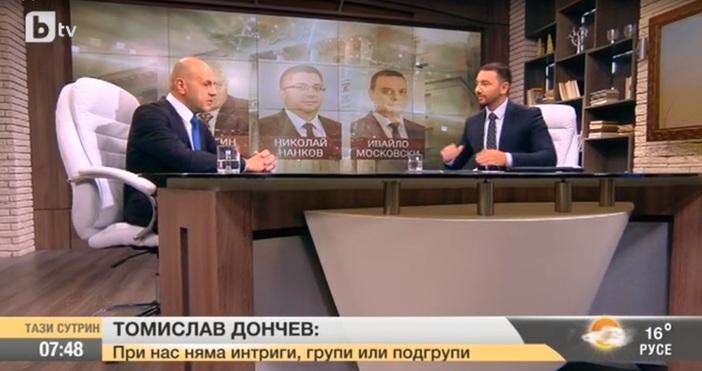Интересно протече разговорът на Антон Хекимян с вицепремиера Томислав Дончев.