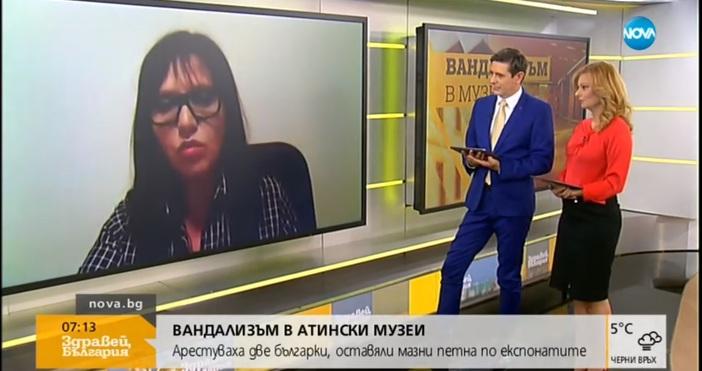 Две гражданки с български паспорт от ромски произход са задържани