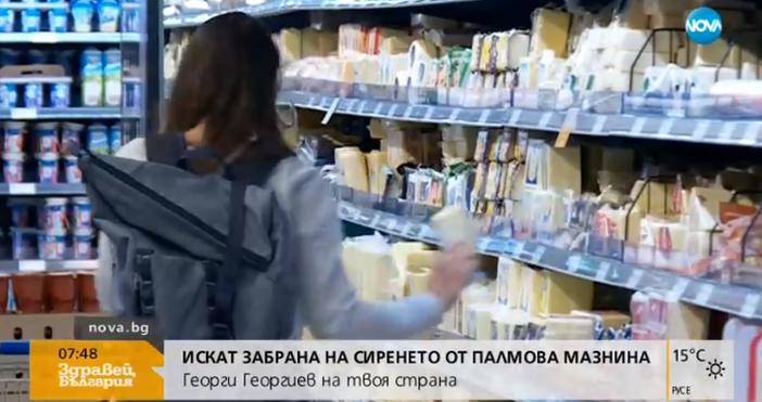 Кадър: Нова твКрай на сиренето с палмово масло. Производители настояват