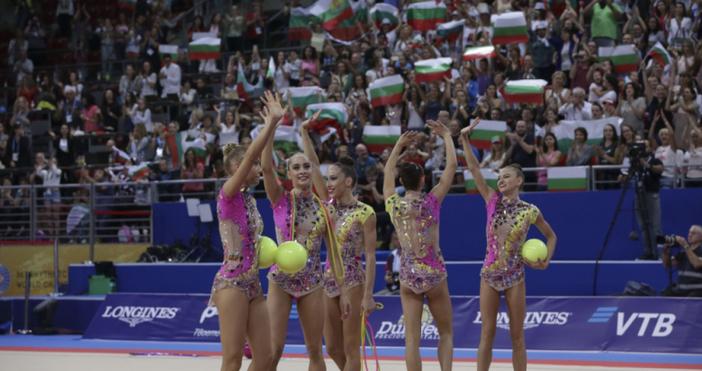 Българският ансамбъл спечели бронзов медал в многобоя на 36-ото световно