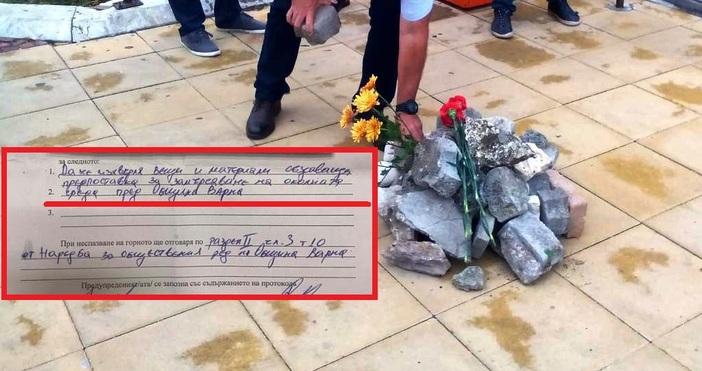 Община Варна явно твърдо няма да позволи под прозорците на