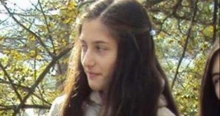 За изчезнало 18-годишно момиче от Димитровград съобщават нейни съученици в