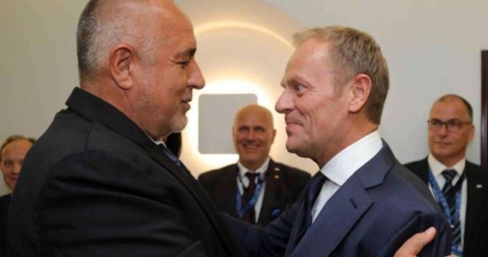 Започна срещата на върха на Европейска народна партияпреди вечерята на